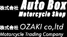 株式会社AutoBox/株式会社OZAKI co,ltd